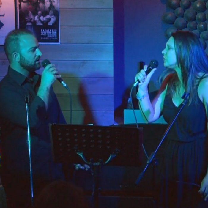 Φιλίππου & Ράγκος τραγουδάνε Αργοσβήνεις Μόνη