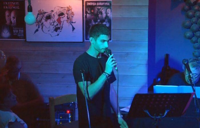 Ο Γιάννης Κακούρης τραγουδάει Φίλα με