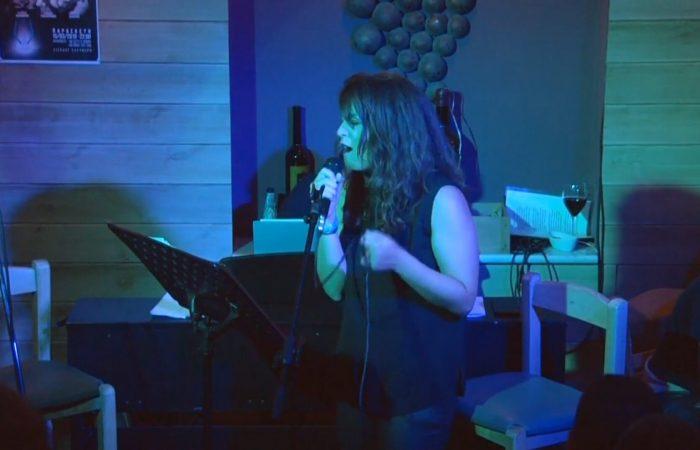 Η Μαριζέτα Κακλαμάνου τραγουδάει Θα σ' αγαπώ