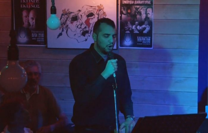 Ο Αλέκος Κοσσένας τραγουδάει Της ξενιτιάς